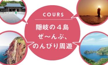 https://okitabi.jp/files/travel_plan/travel_thum_20210202095243.jpg