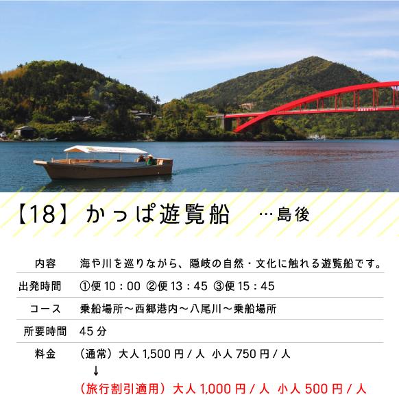 オプションどうご_06 (2).jpg