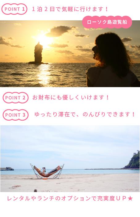 2019プチ旅どのみ2.jpg