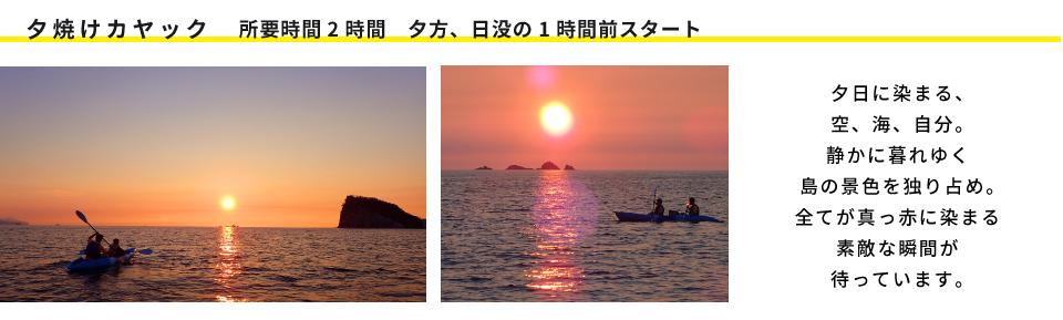2019夕焼けカヤック.jpg