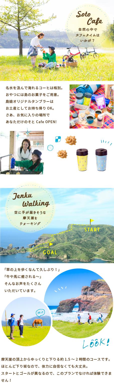 2019島娘旅3.jpg