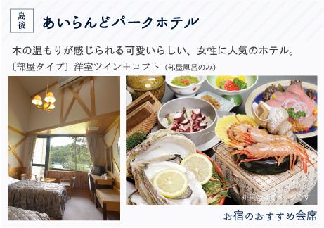 park_food_03_03.jpg